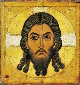 """""""Nem kézzel festett"""" (akheiropoiétos) Krisztus-ikon, Novgorod, 1100 k."""