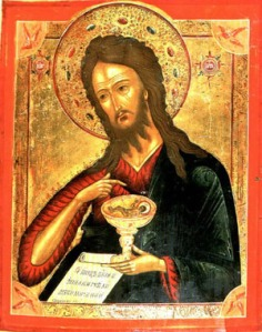 Keresztelő Szent János és Agnus Dei